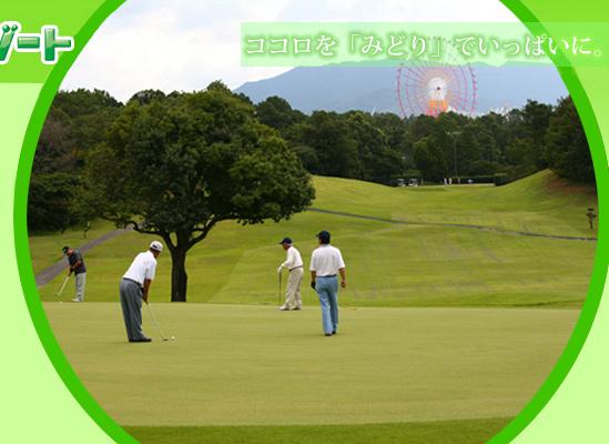 三井 グリーン ランド ゴルフ